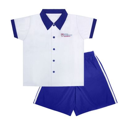 Uniform (Boy)